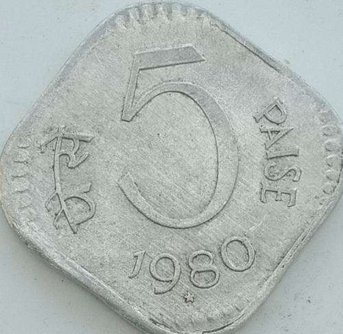 India circulated coin...1980 Hyderabad mint