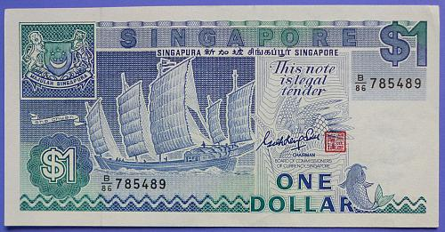 Singapore $1 Dollar Currency Note ND(1987) Sailing Ship Goh Keng Swee Type #18a