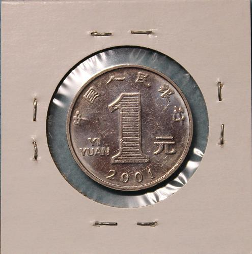 China 2001 Yuan