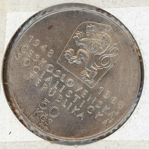 50 Kcs 1968 Czechoslovakia. UNC Silver