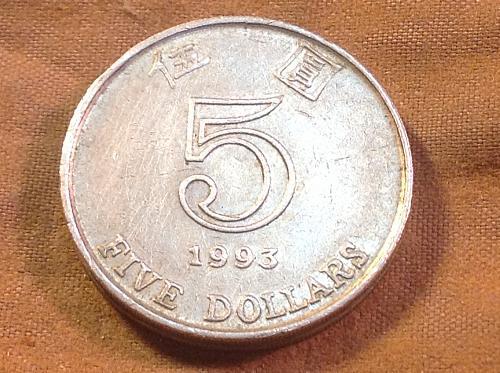 1993 Hong Kong 5 Dollars