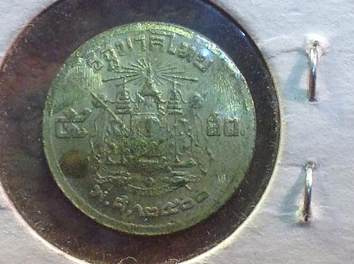 1957 Thailand 10 Satang (thick legend)