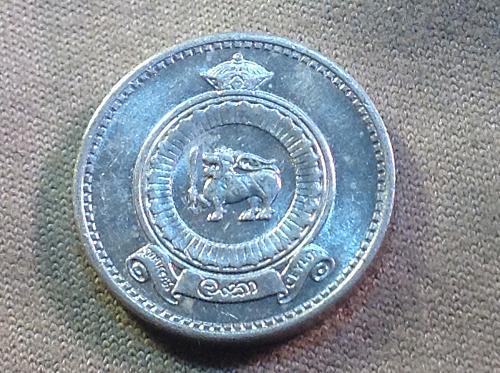 1971 Ceylon 1 cent
