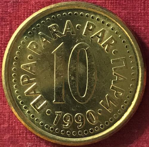 Yugoslavia - 1990 - 10 Para [#2]