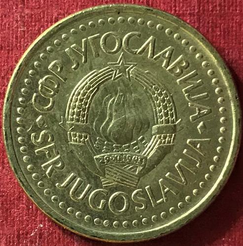 Yugoslavia - 1984 - 1 Dinar [#2]