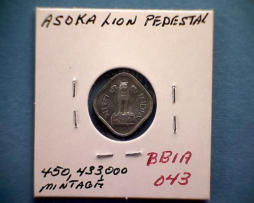 1967B  INDIA ONE PAISE