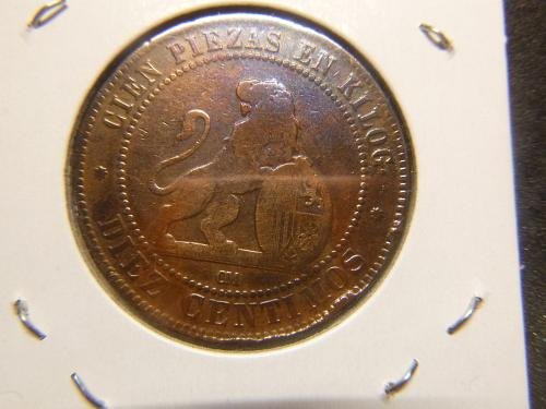 SPAIN PROVISIONAL GOVERNMENT 1870 10 CENTIMOS