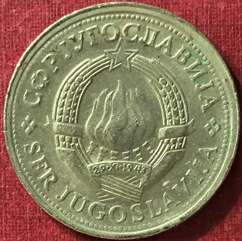Yugoslavia - 1978 - 1 Dinar [#2]