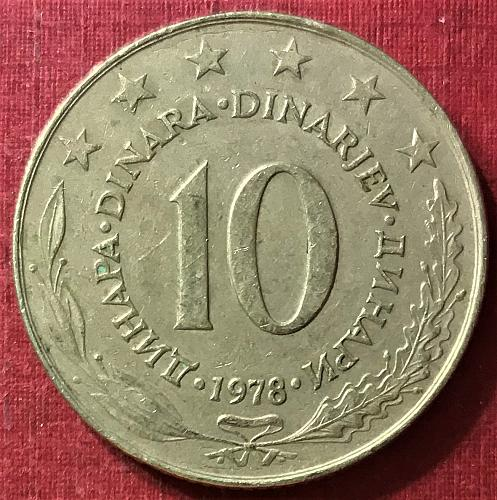 Yugoslavia - 1978 - 10 Dinara [#3]