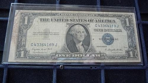 1935-G ONE DOLLAR SILVER CERTIFICATE NOTE SER# C43364169J  B-23-21