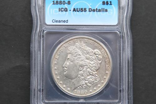 1880 S Morgan Silver Dollar AU 55