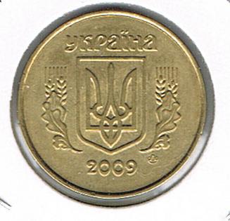 50 Kopiiok with mintmark, non-magnetic, Ukraine, 2009