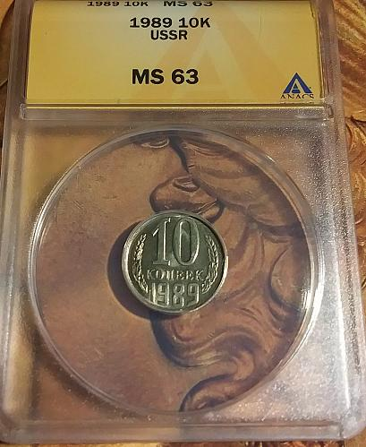 Lot of 8 ANACS Slabbed Last Coins of USSR 1977-1989