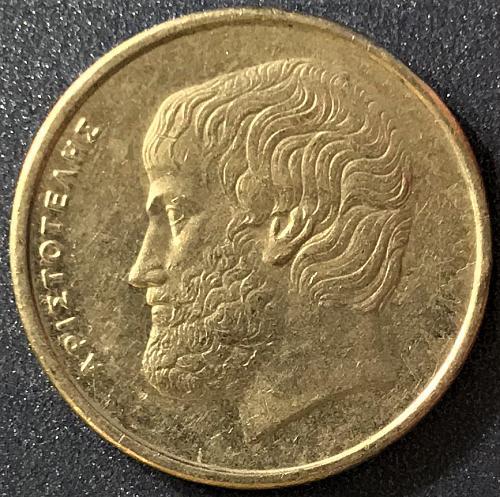 Greece - 1988 - 5 Drachma [Aristotle]