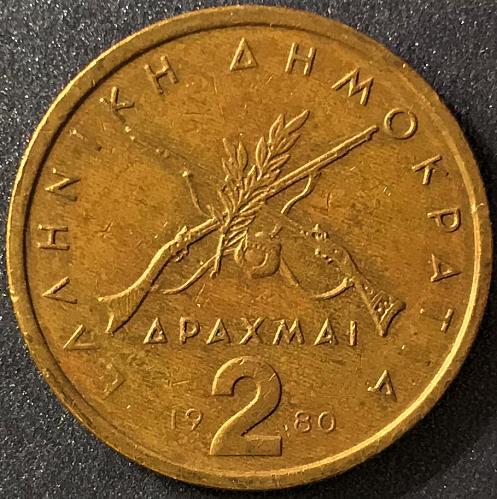 Greece - 1980 - 2 Drachma