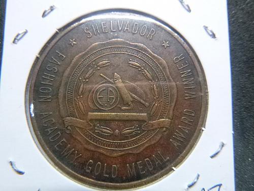 FASHION ACADEMY GOLD MEDAL AWARD SHELVADOR FROM GROSLEY TOKEN