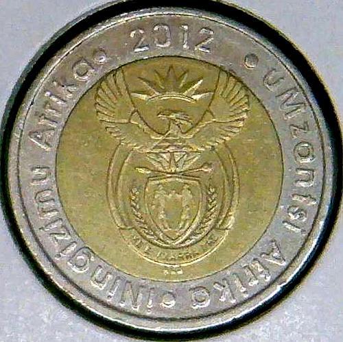 2012 5 Rand iNingizimu Afrika - uMzantsi Afrika. V3P3R2