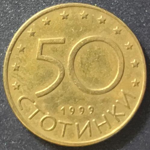 Bulgaria - 1999 - 50 Stotinki