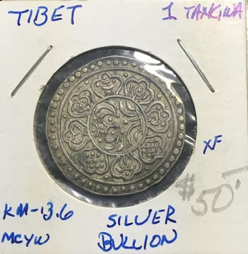 TIBET  1 Tangwa  XF  Silver Bullion