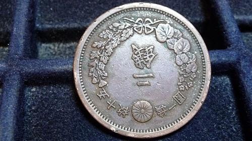 JAPAN 2 SEN DAI NIPPON MEIJI COIN IN EXTRA FINE CONDITION  C-15-21