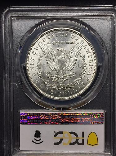 1887 Morgan Dollar PCGS MS64