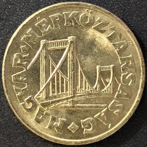 Hungary - 1988 - 50 Filler [#2]