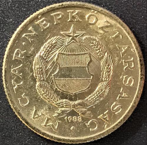 Hungary - 1988 - 1 Forint