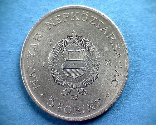 1967BP  HUNGARY FIVE FORINT