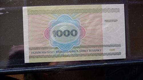 BELARUS 1000 NOTE IN SLEEVE UNC CONDITION C-21-21