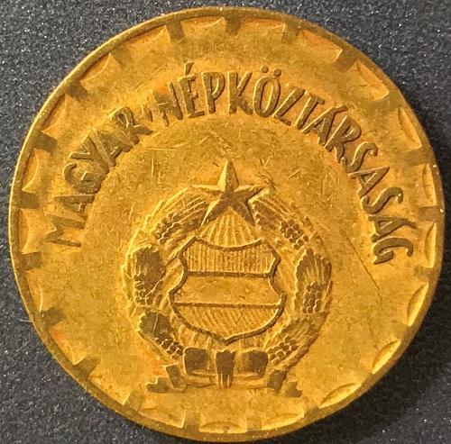 Hungary - 1970 - 2 Forint [#1]