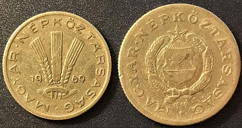 Hungary - 1969 - 1 Forint and 20 Filler