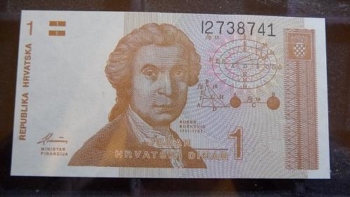 1991 CROATIA ONE DINAR NOTE IN UNCIRCULATED CONDITION 3-22-21