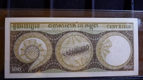 1957-1975 CAMBODIA 100 RIELS IN UNC CONDITION W/SIGNATURE #-3  C-22-21