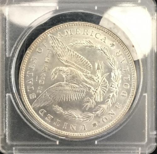 1885 Morgan Dollar  MS65