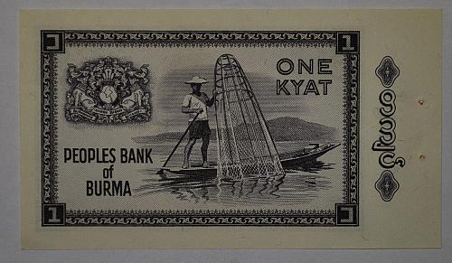 Burma 1 Kyat 1956