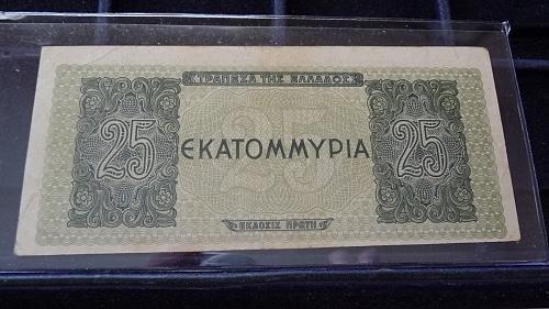 1944 GREECE 25 EKATOMMYPIA NOTE IN X/F/AU CONDITION  C-24-21