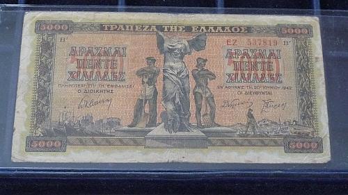 1942 GREECE 5,000 APAXMAI NOTE IN VG/FINE CONDITION  C-24-21