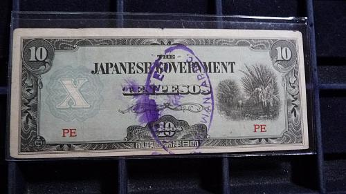1942 THE JAPANESE GOVERNMENT TEN PESOS NOTE XF CONDITION  C-26-21
