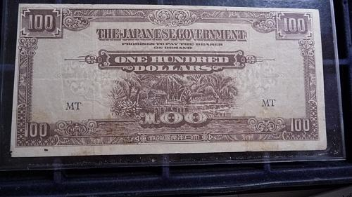THE JAPANESE GOVERNMENT ONE HUNDRED DOLLAR NOTE XF/AU CONDITION  C-26-21