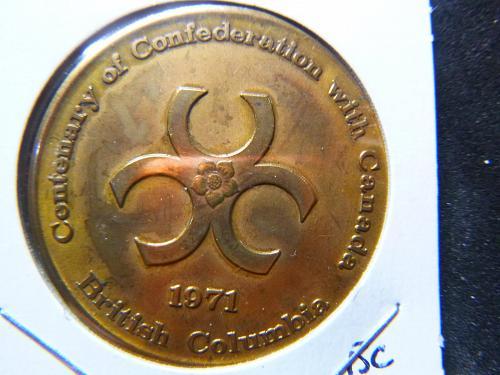 CANADS 1871-1971 BRITISH COLUMBIA TOKEN