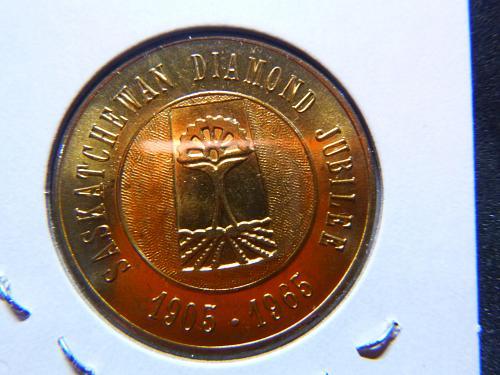 SASKATCHEWAN DIAMOND JUBILEE 1905-1965 TOKEN