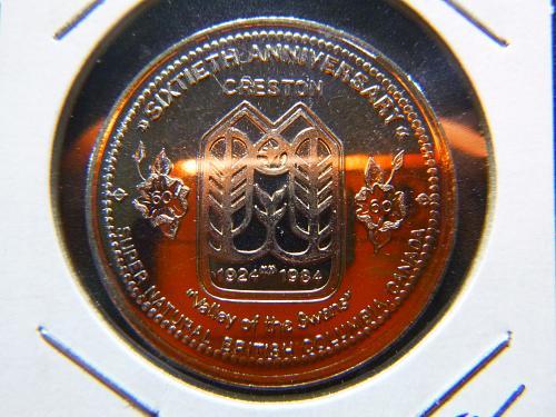 Souvenir Dollar - 1984 Creston Valley, British Columbia