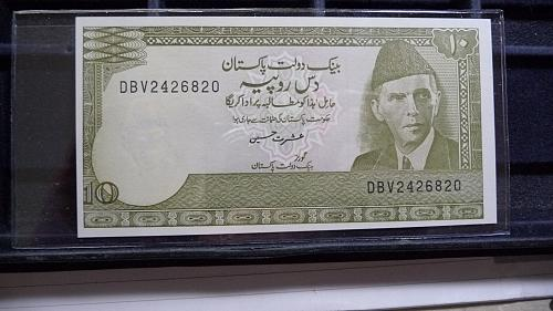 1983 STATE BANK OF PAKISTAN 10 RUPEES NOTE IN UNC CONDITION  C-27-21