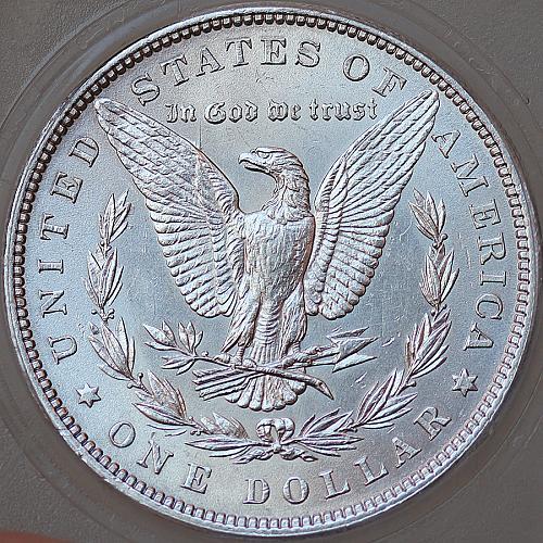 1879 P Morgan Silver Dollar - Gem BU / MS / UNC - Better Grade