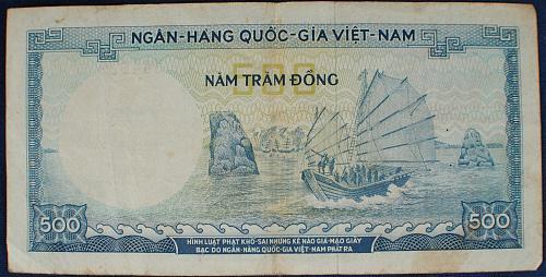 South Vietnam P23a 500 Dong F-VF