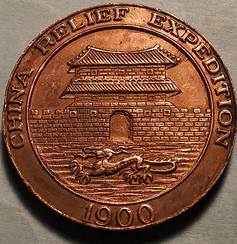 AU - TYPE 2 - 1900 CHINA RELIEF EXPEDITION -- U.S. NAVY MEDAL