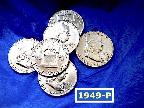 "1949-P Franklin  ☆  ""AU""   ☆  ""FBL""   Full Bell Lines ☆  (1043a)"