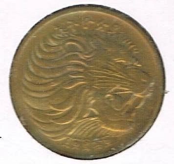 5 Santeem, non magnetic, Ethiopia, 1969 (Gregorian date 1977)