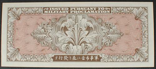 Japan P73a 20 Yen AU++