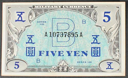 Japan P69a 5 Yen AU